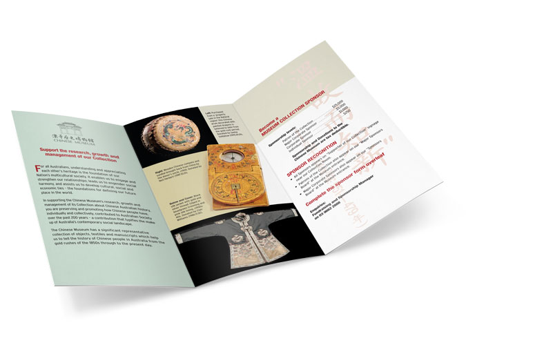 Chinese Museum Collection Sponsorship DL brochure