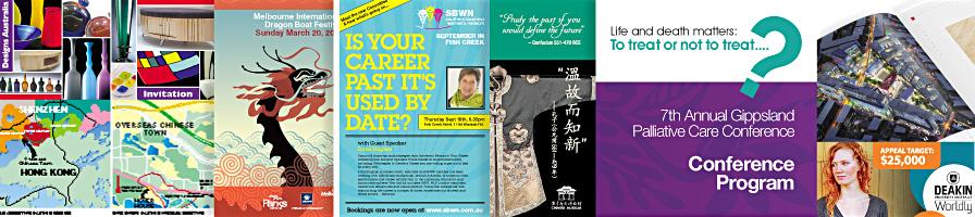 Event-brochure-banner2_01