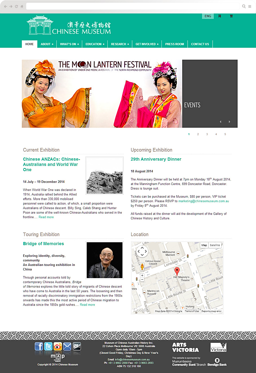 Museum-website-design